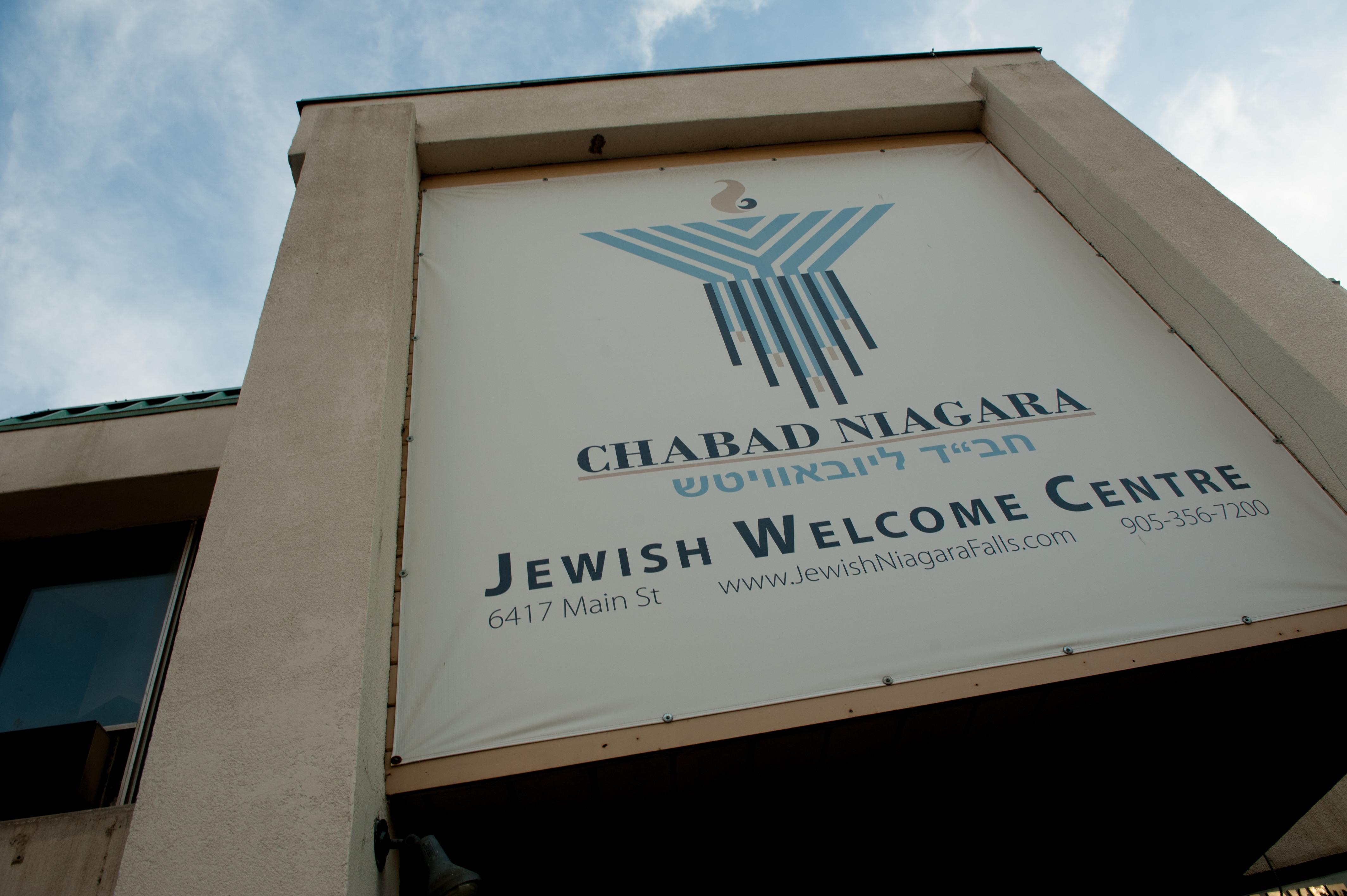 Chabad Jewish Welcome Center